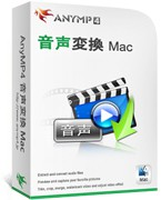 AnyMP4 音声変換 Mac Discount Coupon