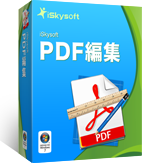 iSkysoft PDF編集 Discount Coupon
