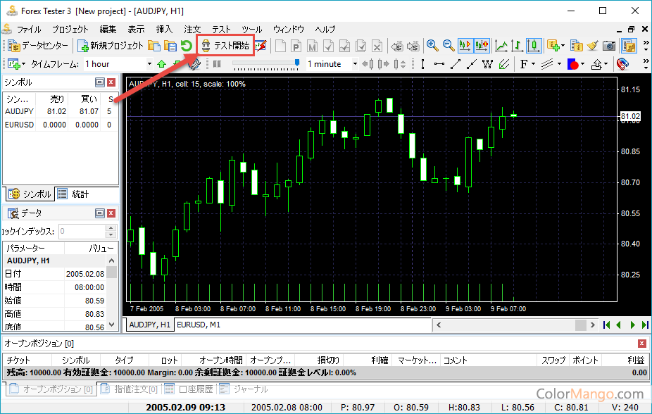 Forex Tester Screenshot
