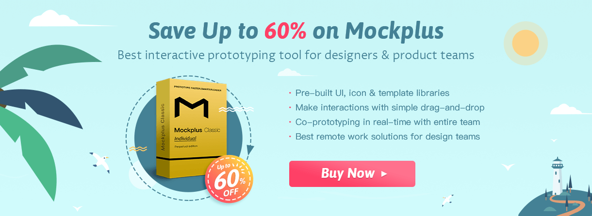 Mockplus Classic 60% Coupon Code