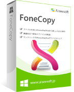 Aiseesoft FoneCopy Discount Coupon
