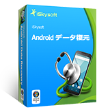 iSkysoft Android データ復元 Discount Coupon